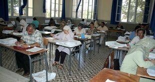 إلغاء امتحان الفرنسية في الامتحانات المهنية