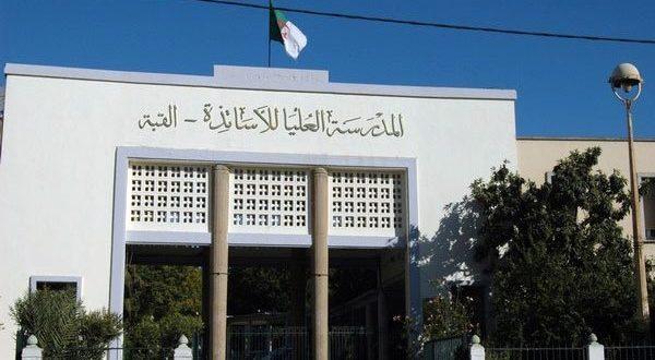 وزارة التربية تسارع لتوظيف خريجي المدارس العليا للأساتذة